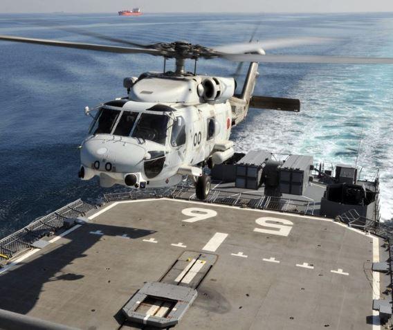Setogiri SH-60J