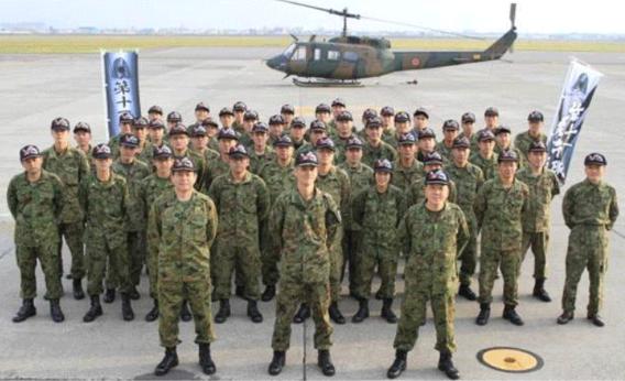 11th AvSqn JGSDF