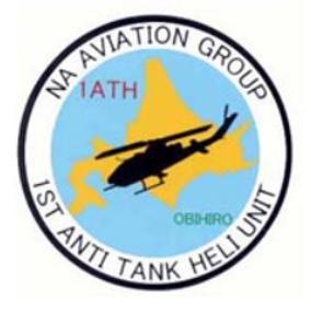 JGSDF 1stATH