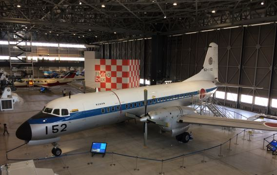 YS-11P Aichi Museum of Flight