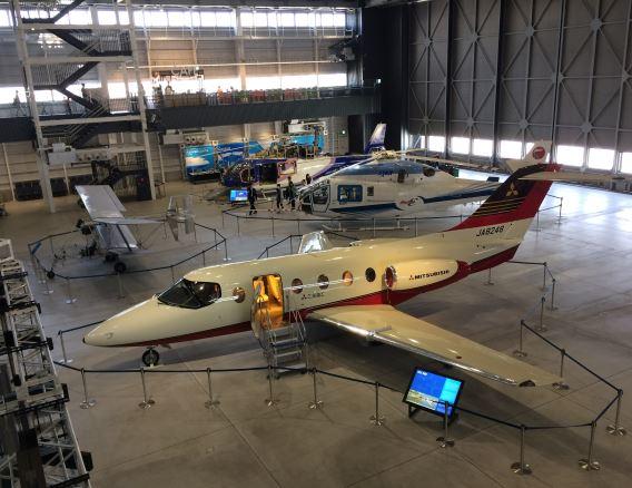 Aichi Museum of Flight MU-300
