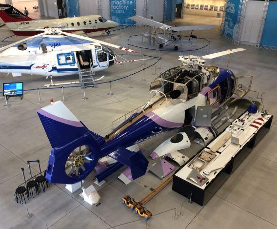 MH2000 Aichi Museum of Flight