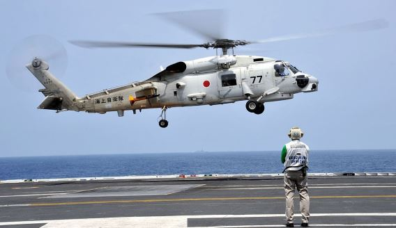 24 Sqn JMSDF George Washington