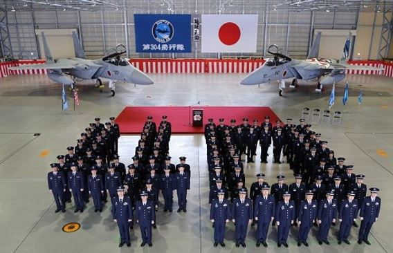 304th Sqn JASDF 40th anniv