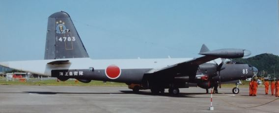 P-2J last flight (3)