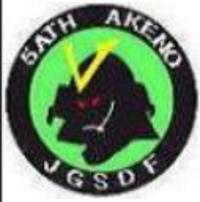 JGSDF 5thATH