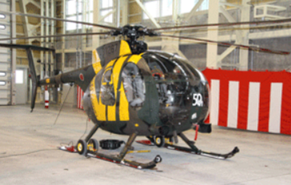 JGSDF 7th AvSqn OH-6D