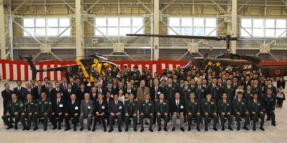 JGSDF 7th AvSqn 50th anniversary