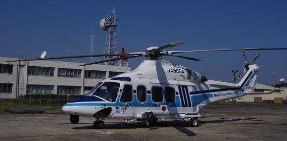 JCG AW139 MH966