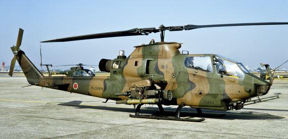 AH-1S VATH
