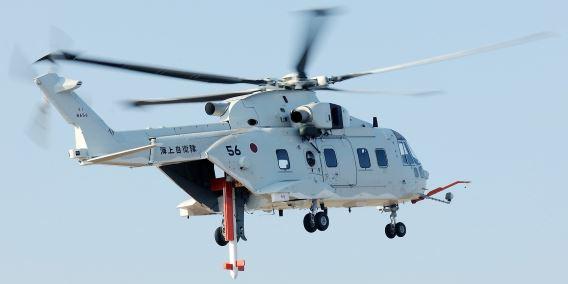 JMSDF MCH-101 (AW)