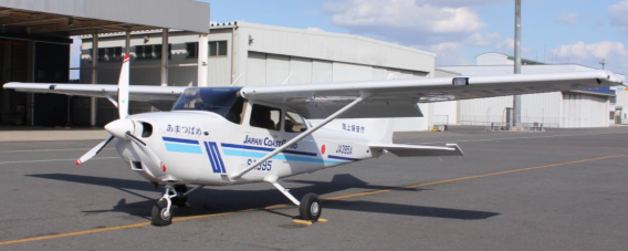 Japan Coast Guard Cessna 172S