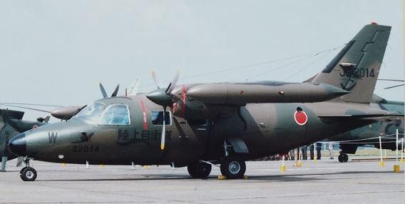 JGSDF LR-2 Takayubaru