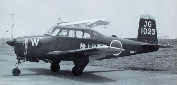 JGSDF LM-1 Oita