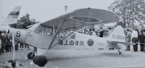 JGSDF L-21B Oita