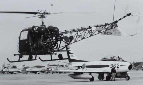 JGSDF 4th AvSqn H-13