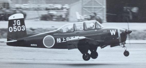 JGSDF T-34A Takayubaru
