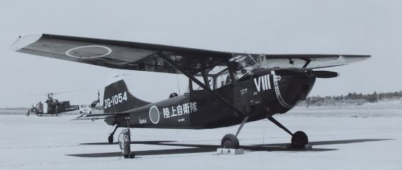 JGSDF 8th AvSqn L-19A