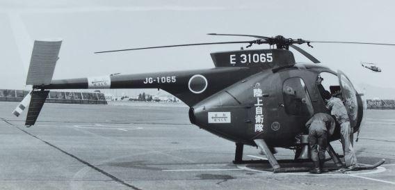 JGSDF OH-6J Tachikawa