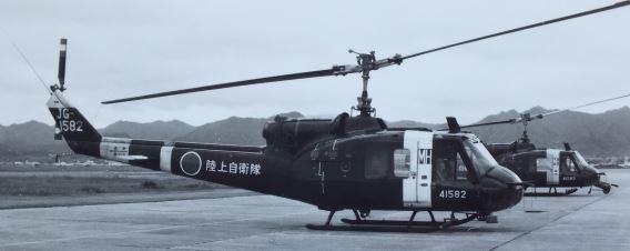 MH UH-1B Ozuki