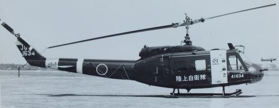 JGSDF UH-1H SD  Akeno