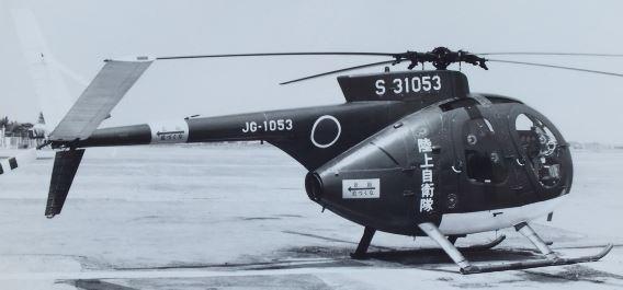 JGSDF OH-6J Akeno