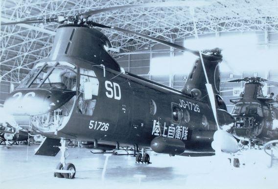 JGSDF SD KV-107II-4