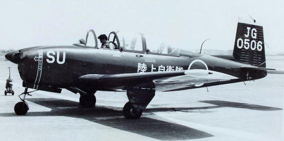 JGSDF T-34A Utsunomiya