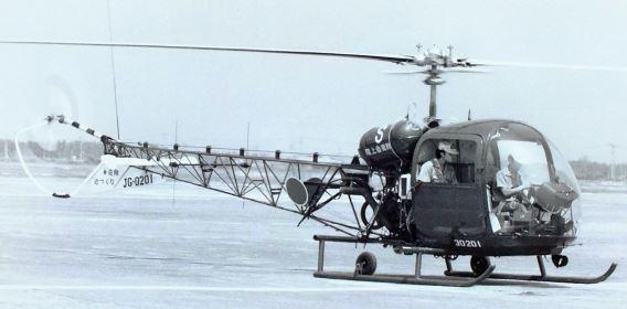 JGSDF H-13KH Akeno