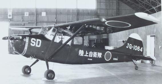 JGSDF L-19 Akeno