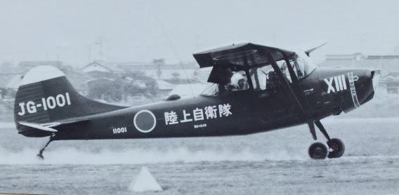 JGSDF 13th AvSqn L-19A (1)