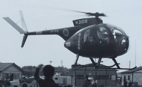 JGSDF OH-6J Nyutabaru