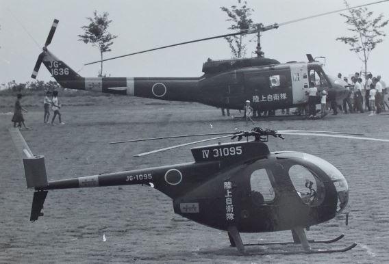 JGSDF Beppu