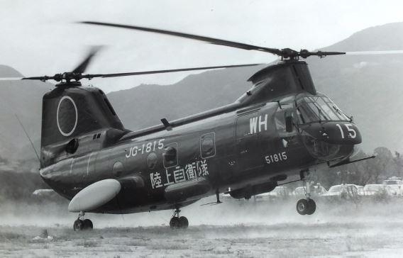 JGSDF KV-107 Oita
