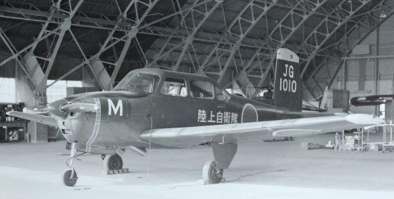 JGSDF LM-1 Yao