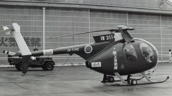 JGSDF 8thAvSqn OH-6D