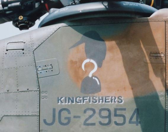 Kingfishers JGSDF Chinook