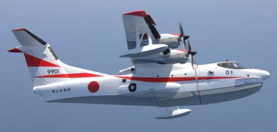 US-2 prototype
