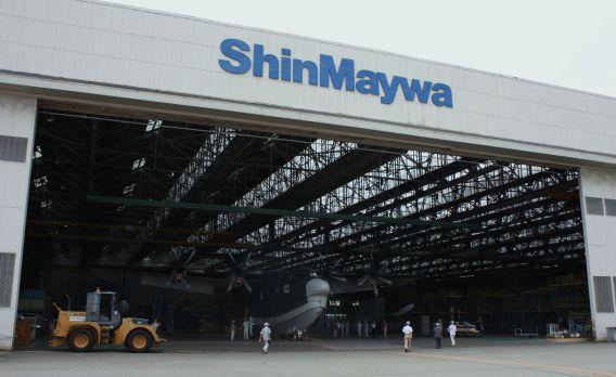 ShinMaywa hangar