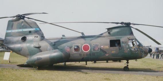 last jgsdf kv-107 (1)