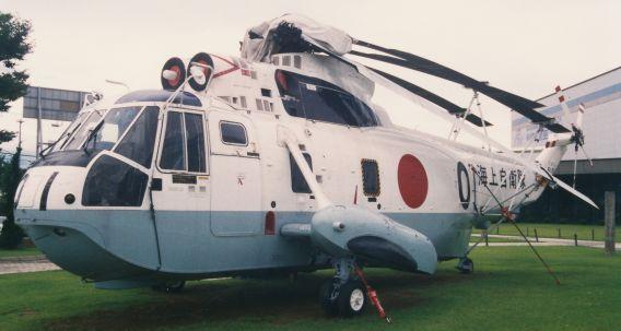 ishikawa hss-2
