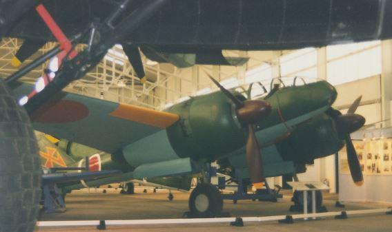 Cosford Ki-46
