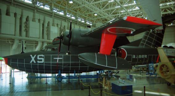 Kakamigahara UF-XS