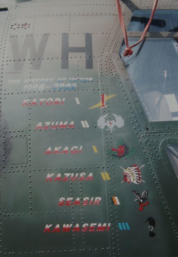 jgsdf kv-107 detail