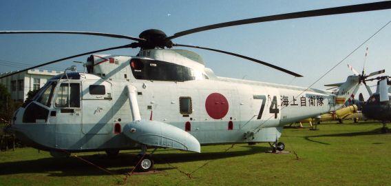 kanoya hss-2