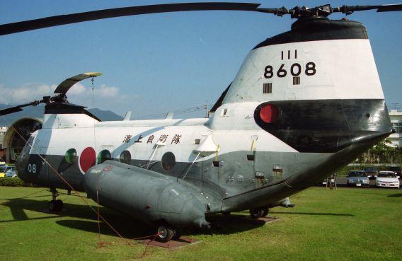 kanoya kv-107