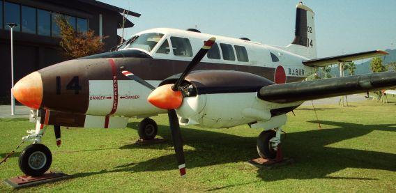 kanoya b-65