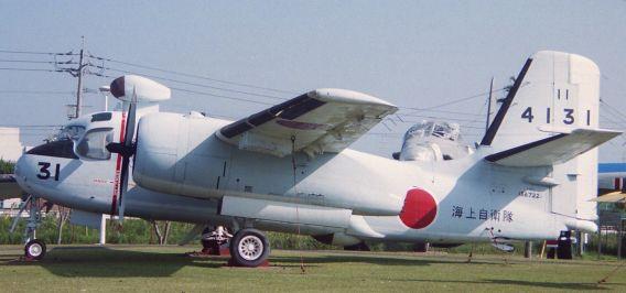 kanoya s-2