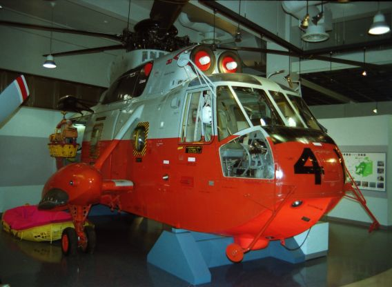 kanoya s-61