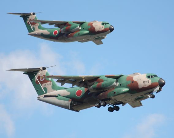 Iruma C-1s